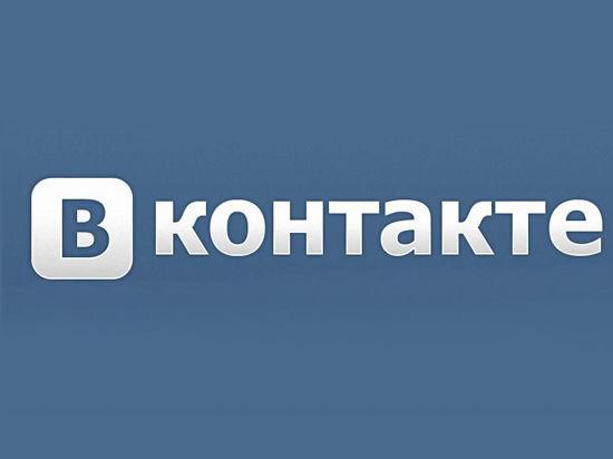 Усманов получил контроль над «Вконтакте»