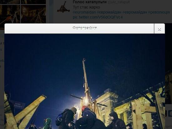 Спецназ в Киеве уничтожил говорящую катапульту оппозиции