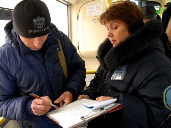 Контролеры в общественном транспорте станут менять партнеров как перчатки