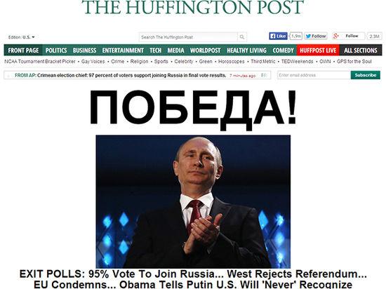 Штаты грозят санкциями в отношении Президента Путина