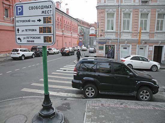 Расширение зоны действия платных тарифов улучшит транспортную ситуацию в центре столицы