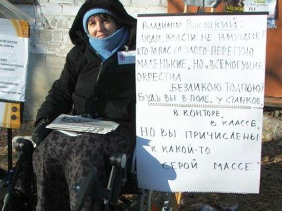 Голос свободы в Хабаровском крае