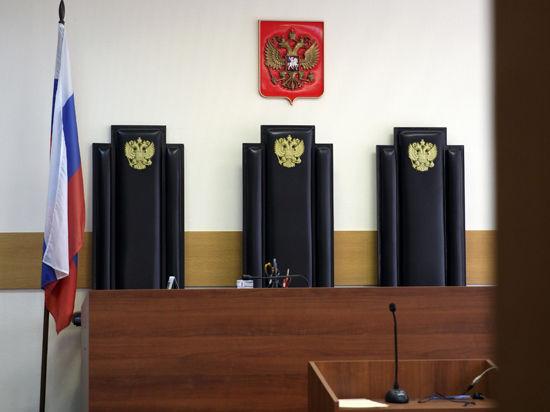 Конституционный суд назвал критерии