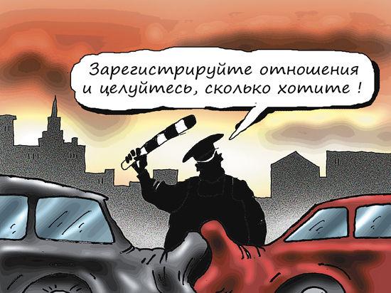 Правительство РФ одобрило внесение соответствующих поправок в КоАП