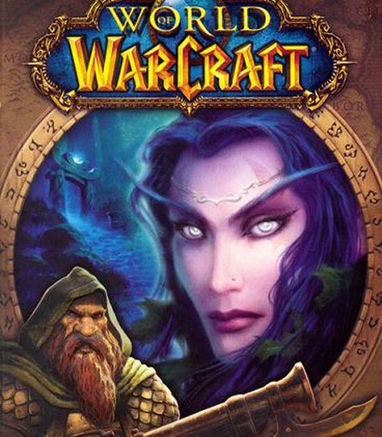В игре World of Warcraft рекордное число достижений смог собрать украинец