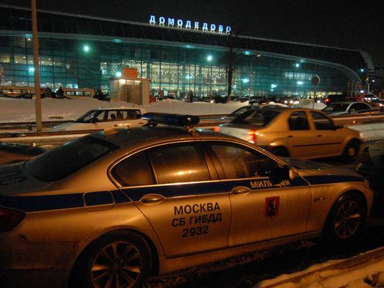 В Домодедово пассажирский Ан-24 промахнулся мимо полосы
