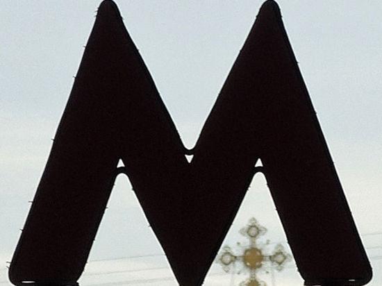 В московском метро женщине оторвало руку на эскалаторе
