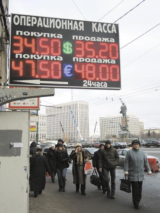 Кто и зачем обронил рубль?