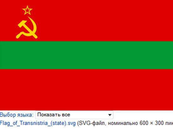 Приднестровье попросит Путина о признании