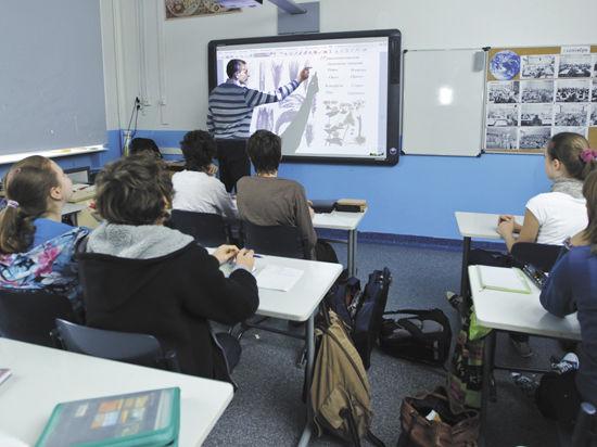 Образование шаговой доступности