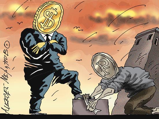 ЦБ и правительство намеренно роняют национальную валюту. И до окончательного рубежа еще далеко