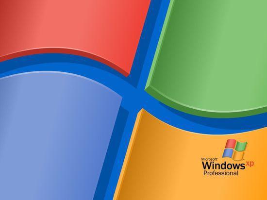8 апреля прекращается поддержка Windows XP и Office 2003