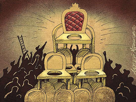 Ваше Величество, «Жигули» поданы
