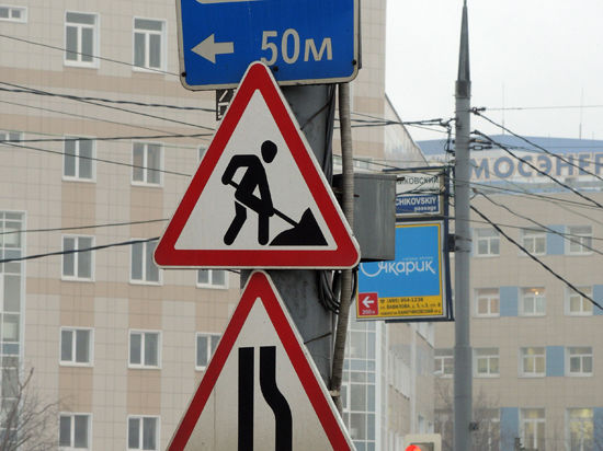 На улицах Москвы есть дорожные знаки, исключающие друг друга