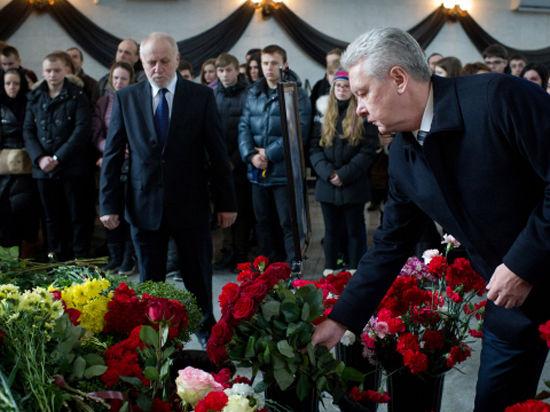 В Москве простились с жертвами школьника-стрелка
