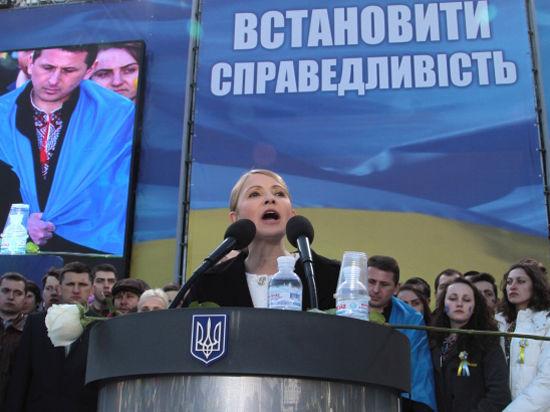 Пресс-конференция Юлии Тимошенко: Наша стратегическая задача - разорвать отношения с Россией