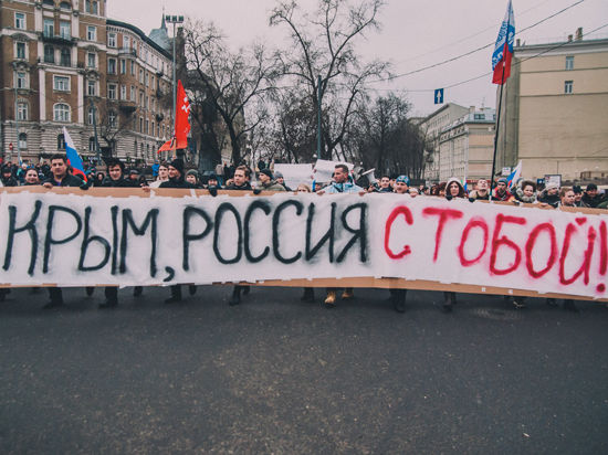 Лозунги московского шествия в поддержку народа Украины: «Пусть врагов трясет!»