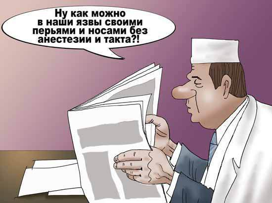 Деликатная зона министра