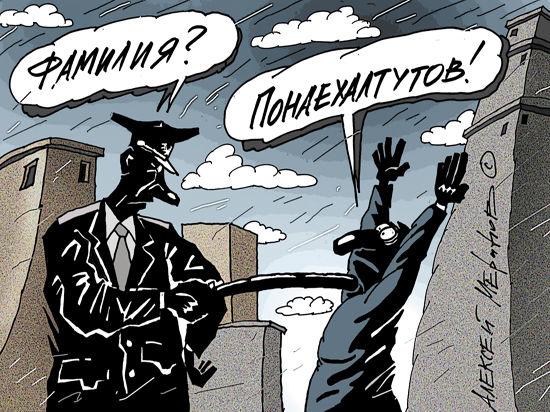 «Носители» могут стать гражданами
