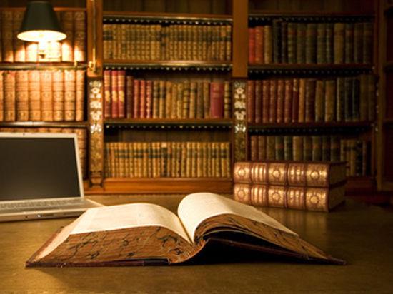 Еще девять московских библиотек превратят в