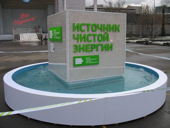 В Парке Горького запущена первая энергетическая установка, работающая на сахаре