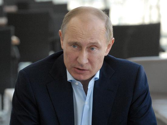 Путин сделал первый шаг