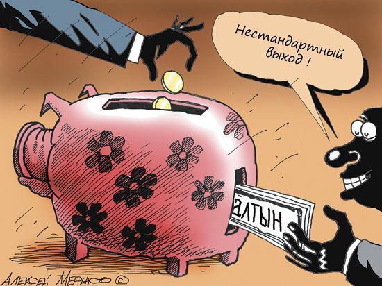 Новая евразийская валюта будет называться «алтын»