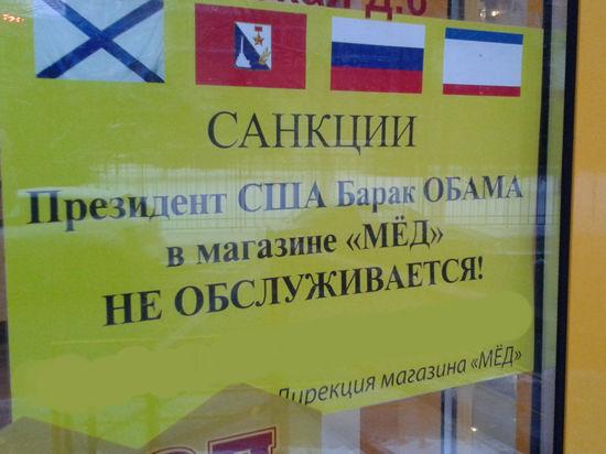 Обаму отказались обслуживать в московском магазине