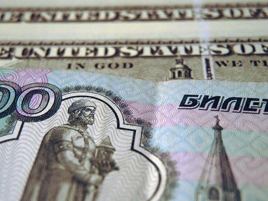 Деофшоризация не удержит капитал в России