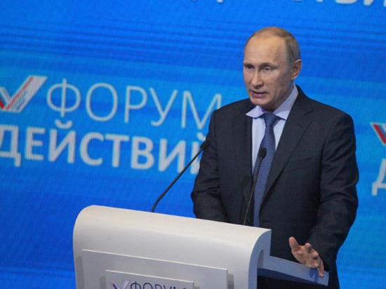 Путин моется ржавой водой и вспоминает корпоративы в КГБ
