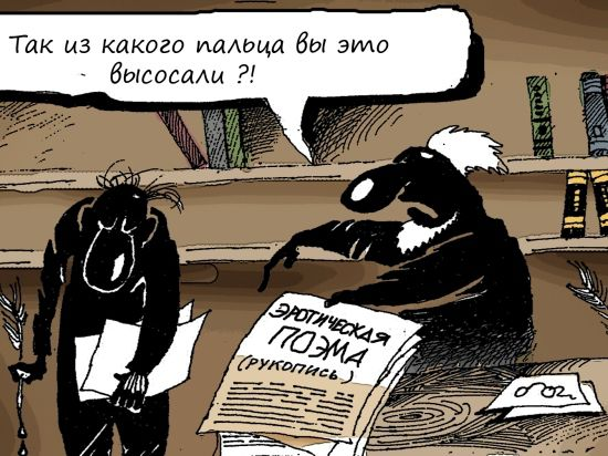В Братске организовалось движение сопротивления транспортным авантюрам мэрии