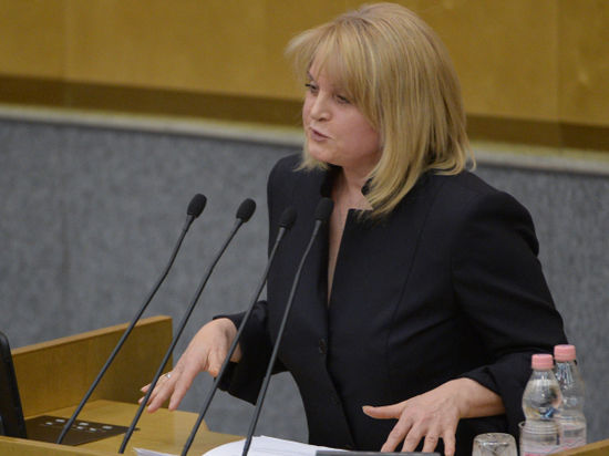 Элла Памфилова утверждена на пост российского омбудсмена