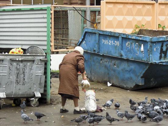 Почти 38 млн пенсионеров с 1 февраля будут получать на 665 рублей больше