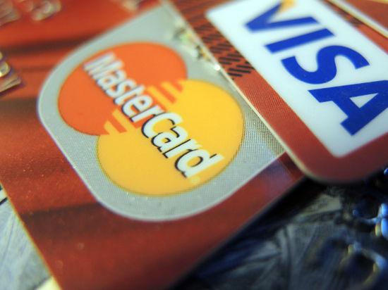 Visa и MasterCard выживут из России, правительство согласно