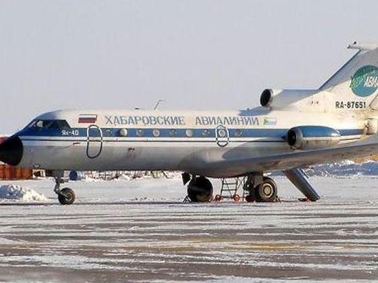 «Хабаровские авиалинии» налетели на банкротство