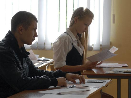 Российским школьникам назвали даты ЕГЭ