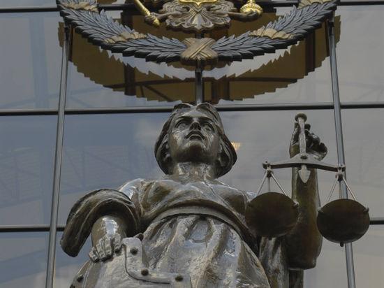 Суды не смогли завоевать доверие россиян даже за деньги