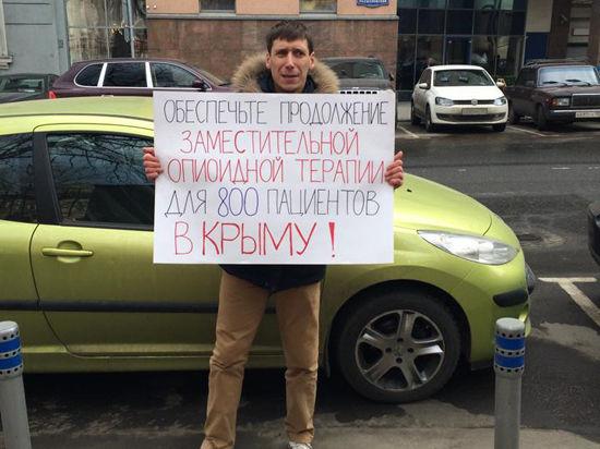 Крымские наркоманы угрожают России смертью