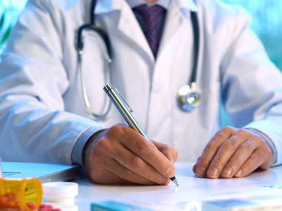 В России предлагают ввести добровольное страхование на случай рака
