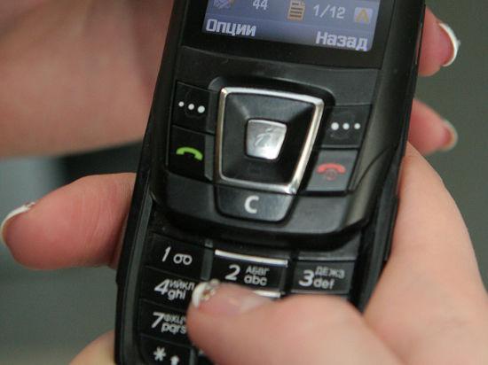 В Москве заработала услуга оплаты штрафа по SMS