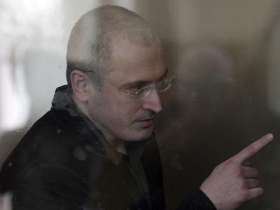 Ходорковский не признал вину, но признал поражение