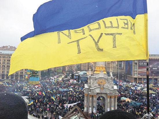 У посольства США в Киеве прошла многотысячная акция