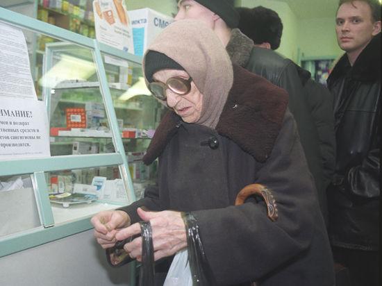 Минфин: России не уйти от повышения пенсионного возраста