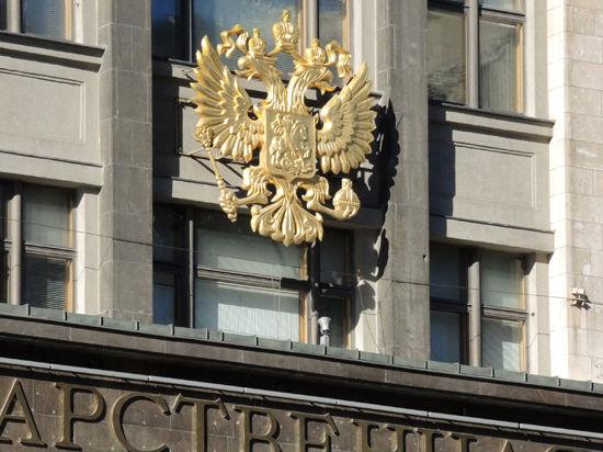 Депутаты Госдумы не ожидали «крымского сюрприза»