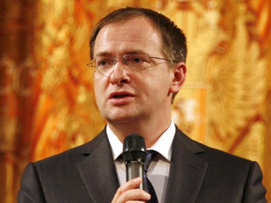 Владимир Мединский:
