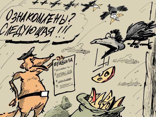 В Иркутске развернулась борьба за базы данных собственников домов