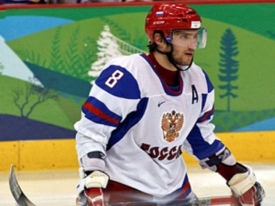 Овечкин вручил знамя сборной России Евгению Плющенко