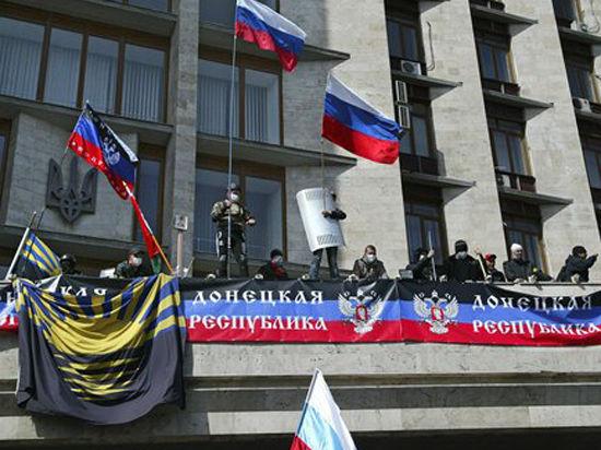 «Русская весна» в документах. Какие акты приняла Донецкая народная республика