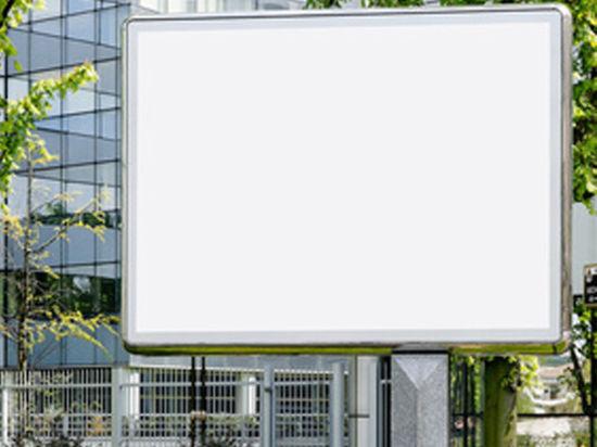 Столичные власти ужесточили правила размещения наружной рекламы