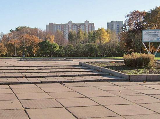 Парки Москвы заживут особой досуговой жизнью